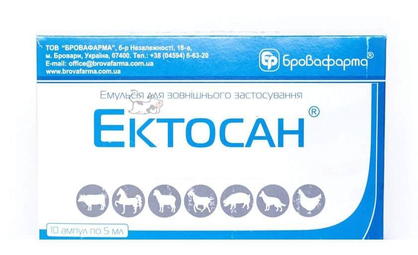 Эктосан